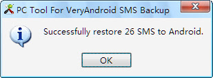 restore sms to android from computer