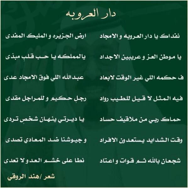 بيت شعر عن الوطن الاردن Shaer Blog