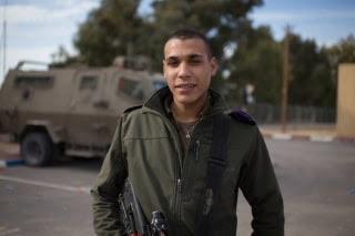 Image: Sgt. Yossef Saluta