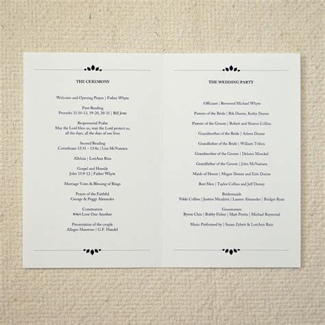 Wedding Ceremony Program / Order of Service   Rustic
