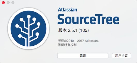 GitFlow with SourceTree