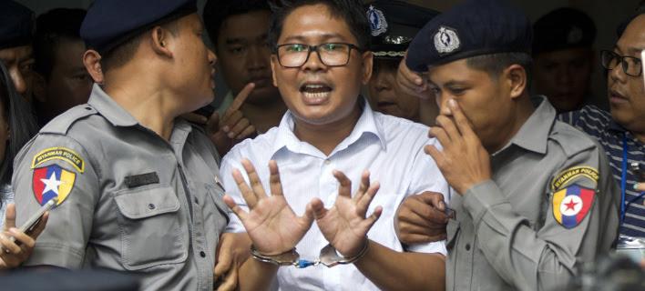 Οι δύο δημοσιογράφοι καταδικάστηκαν με βάση έναν νόμο της αποικιοκρατικής εποχής, φωτογραφία: apimages