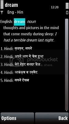 Hindi Dictionary for Nokia 5800, E63, E71