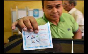 """בחירות """"חשאיות"""" במצרים"""