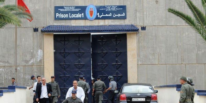prison-zaki-sale.jpg