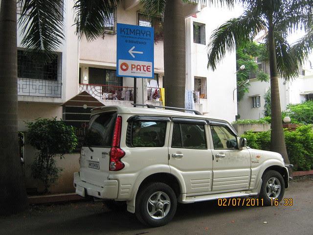Way to Pate Developers' Kimaya, 2 BHK Flats, Suvarna Nagari, Swami Vivekanand Road, Bibwewadi, Pune 411 037