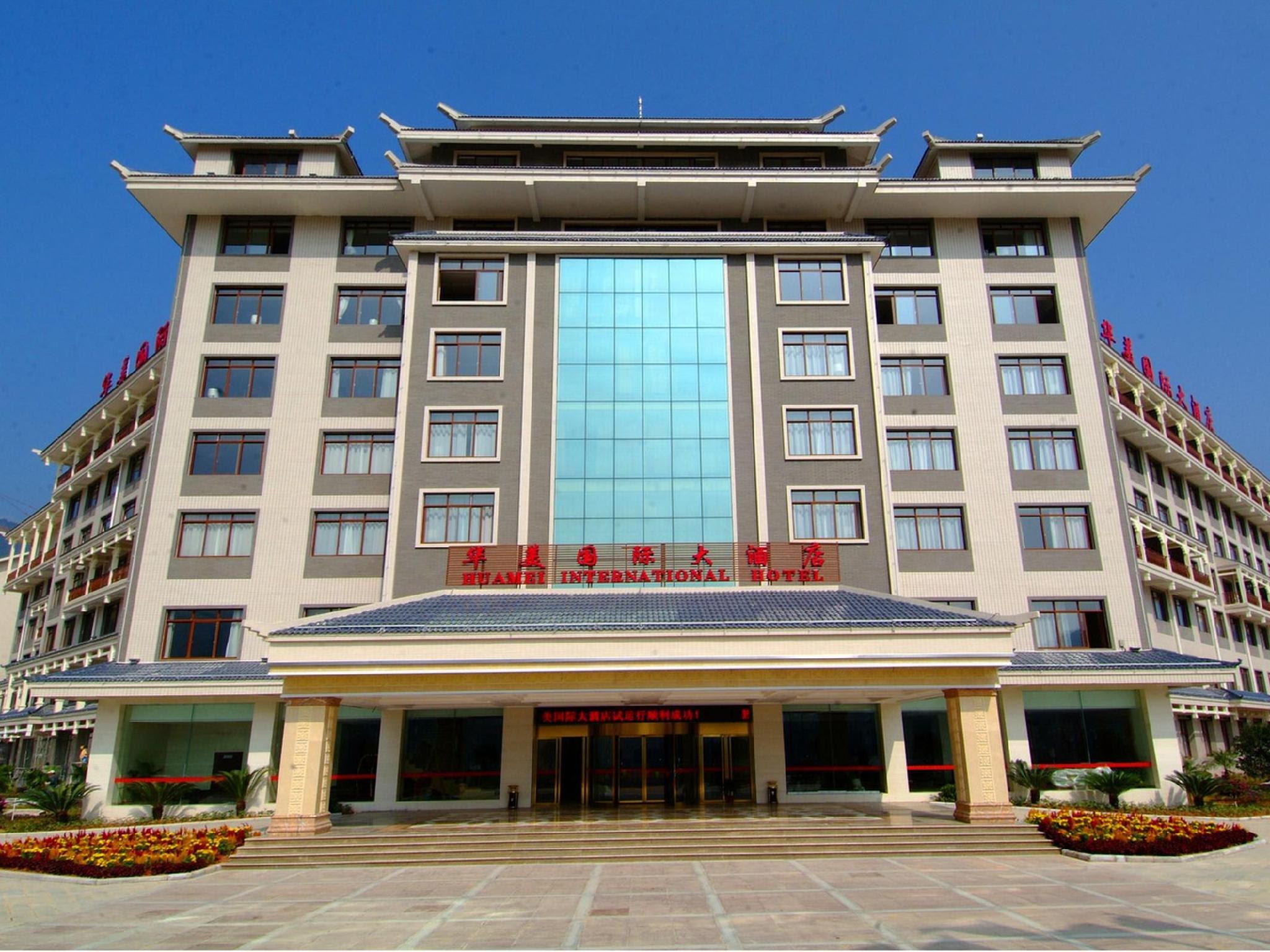 Guilin  Longsheng Huamei International Hotel Reviews