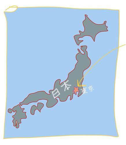 Tokyo, Japan trip by douglaswittnebel
