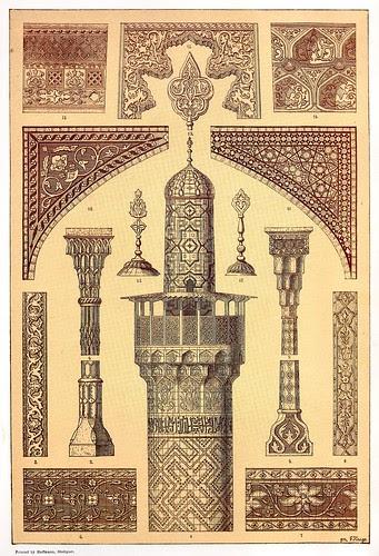 Treasury of Ornament016