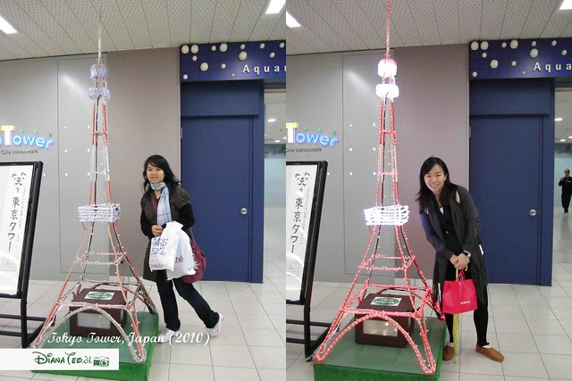 tokyo tower 05