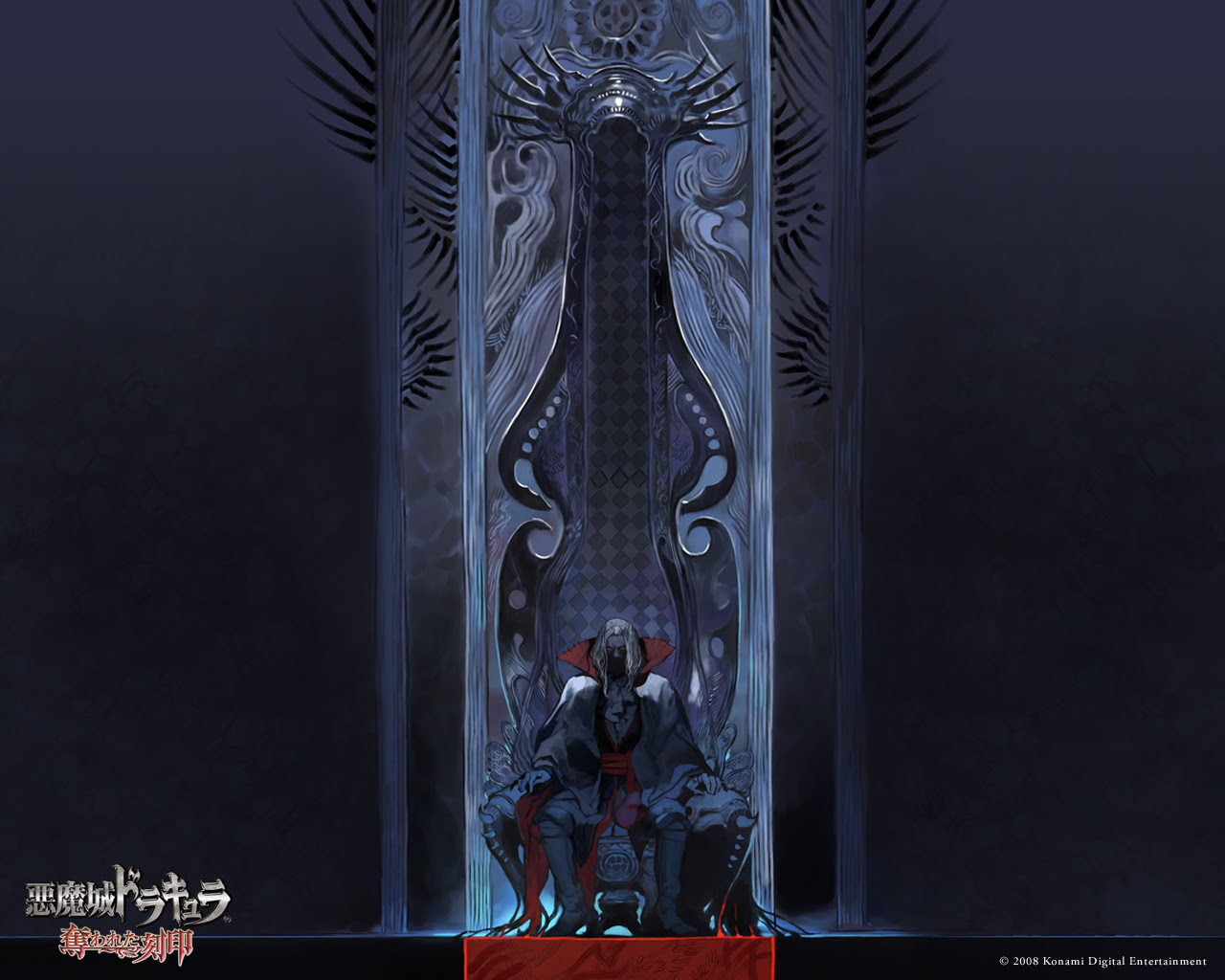Castlevania Lords Of Shadow Wallpaper 1280x1024