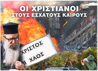 KANTIOTHS ESXATA