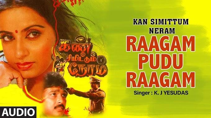 Kan Simittum Neram   Song - Raagam Pudu Raagam (Audio)   Tamil Video Songs - Times of India