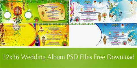 12x36 Album PSD Files Free Download   SRIHITHA ADS