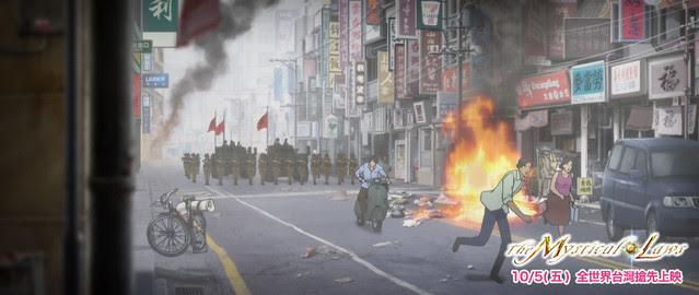 神祕之法:重慶南路