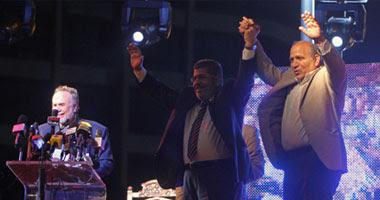 عبد الله الأشعل و د. محمد مرسى