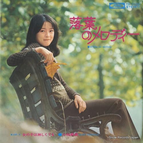 KOBAYASHI, ASAMI ochiba no melody