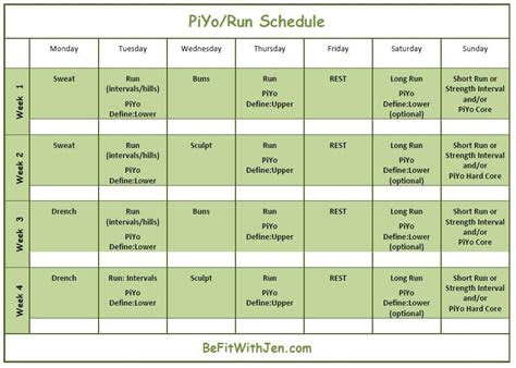 piyo   customized run schedule