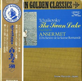 ANSERMET, ERNEST tchaikovsky: the swan lake