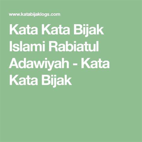 kata kata bijak islami rabiatul adawiyah kata kata bijak