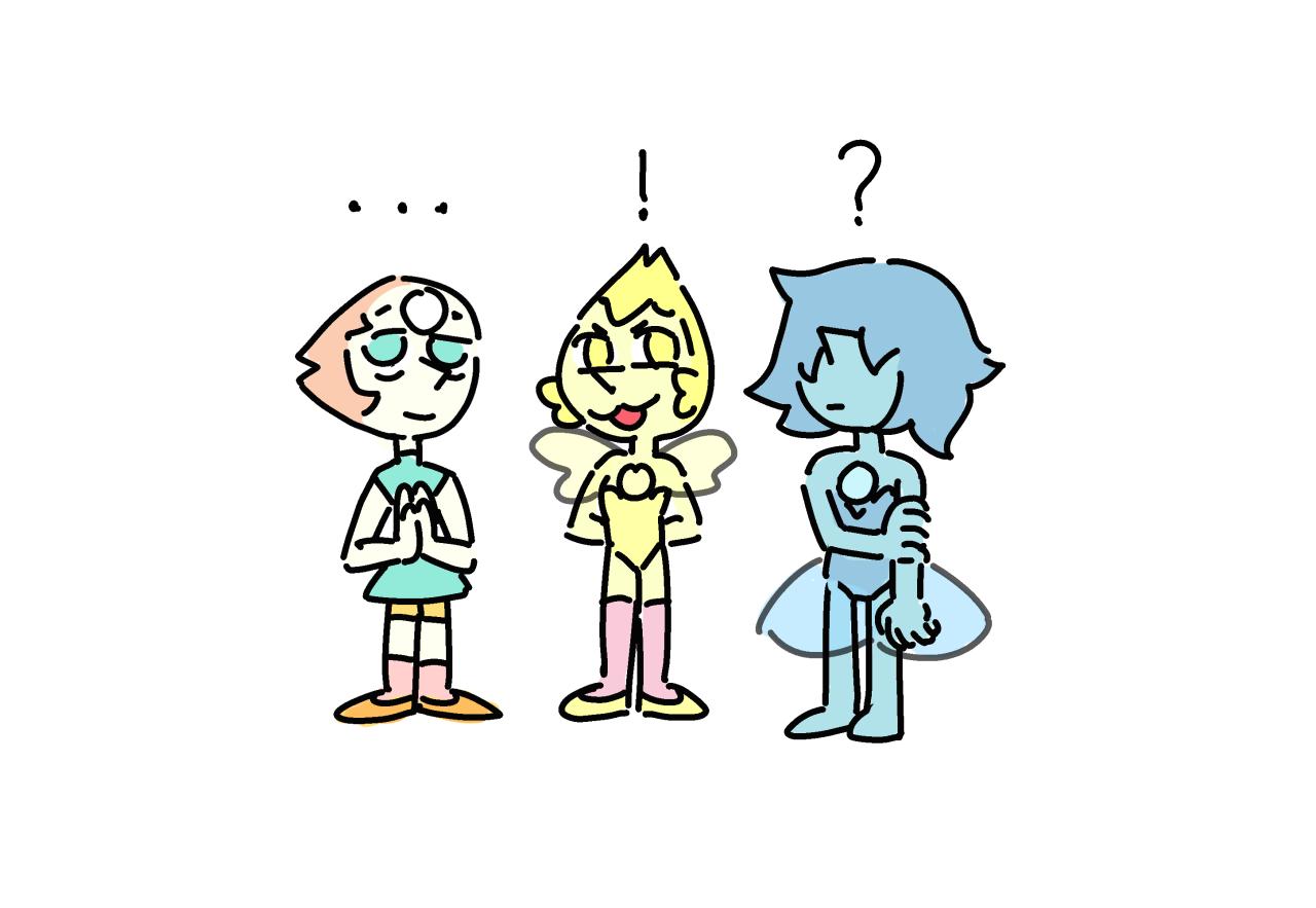 smol Pearls.