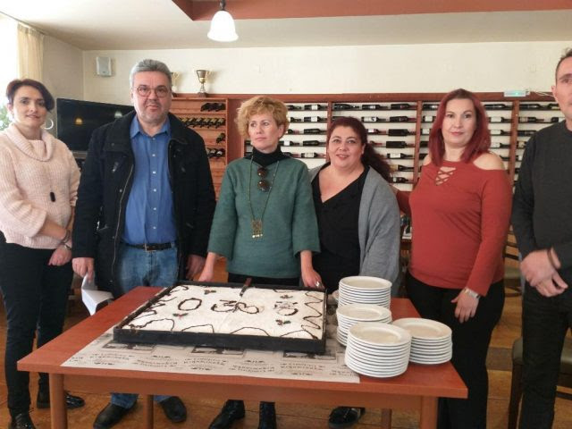 Θεσπρωτία: Έκοψε την πίτα του ο Σύλλογος Στήριξης και Αλληλεγγύης Ατόμων με Σκλήρυνση κατά Πλάκας Ν. Θεσπρωτίας (+εικόνες, +βίντεο)