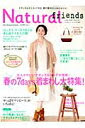 【送料無料】Natural friends(2013 Spring & S)