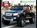 Video de camioneta a bateria Ford Ranger F150 CABP