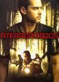 Aterrorizados | filmes-netflix.blogspot.com