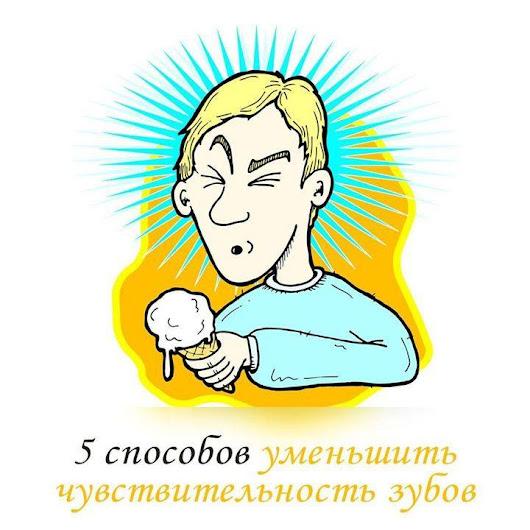 Стоматология CreaLab в Одессе. Виниры, безметалловые коронки ...