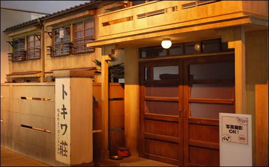 東京都現代美術館 手塚治虫 石ノ森章太郎 マンガのちから