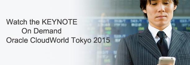 Oracle CloudWorld Tokyo 2015