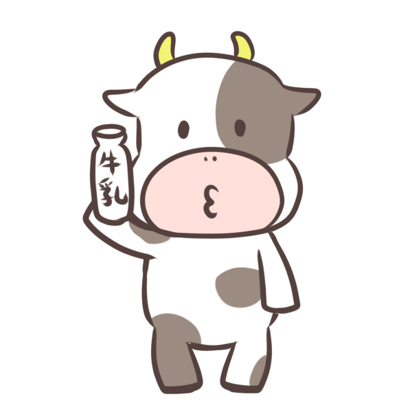 牛乳を持つウシのイラスト かわいいフリー素材が無料のイラストレイン