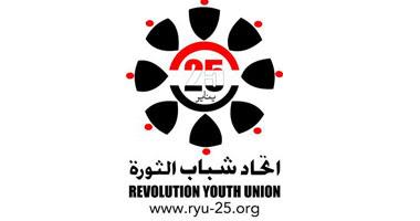 اتحاد شباب الثورة