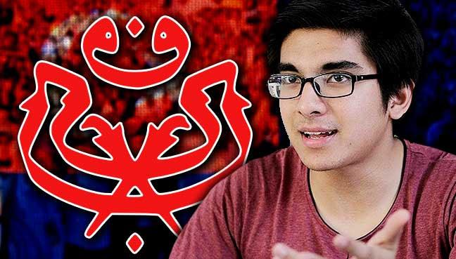 syed-saddiq-umno-johor