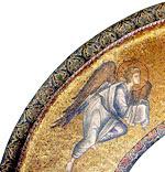 http://www.sussex.ac.uk/byzantine/mosaic/images/exonx3.jpg