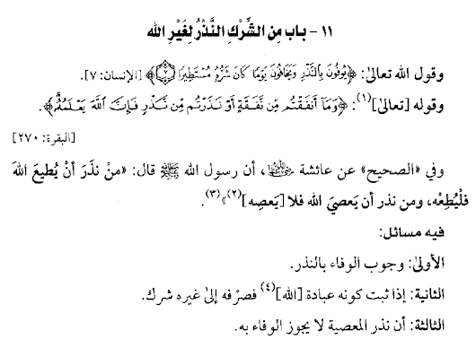 """From Shirk Is To Make a Vow For Other Than Allaah,"" Ahmad an-Najmee's Kitaab at-Tawheed, Chapter 11"