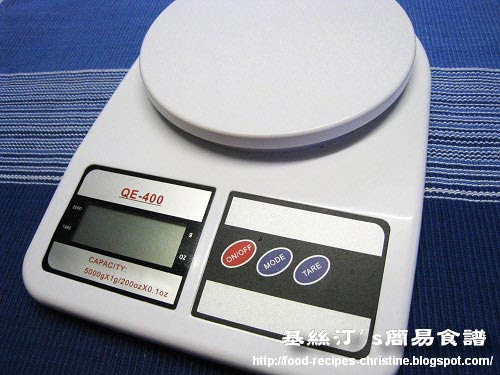 電子磅 Electrical Weight