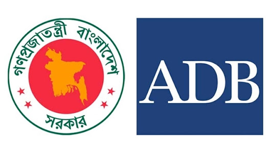 ADB launches new procurement policy