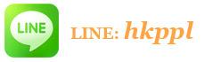 LINE id: hkppl