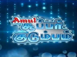 Gangai Amaran Drama On Sun Tv Super Kudumbam