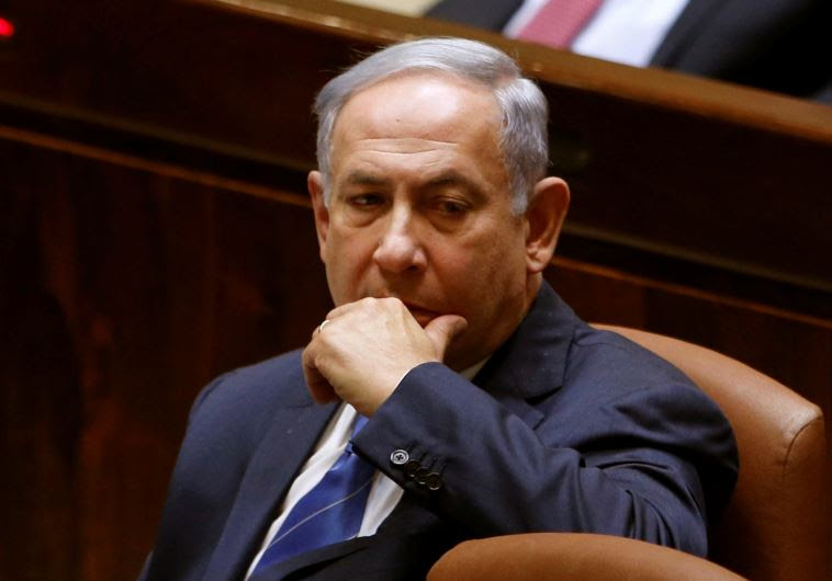 Israeli Government On Verge Of Collapse?