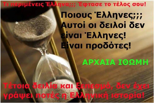 ΚΛΕΨΥΘΡΑ 1