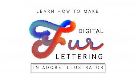 Fur Lettering In Adobe Illustarator : Create your own Logo & Custom Shapes-Skillshare Free Class