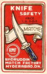 matchindia055