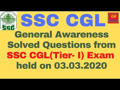 SSC General Awareness