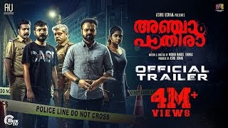 Anjaam Pathiraa Malayalam Movie (2020) | Cast | Trailer | Release Date