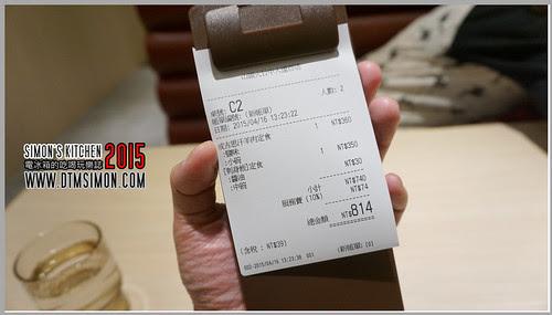 山頭火台中大遠百店08.jpg