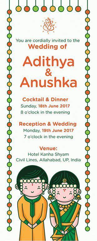 Marathi & Maharashtrian Wedding Invitation Illustration