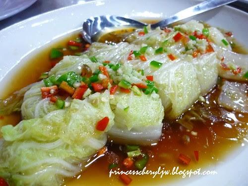 Cina Muslim Restoran 10
